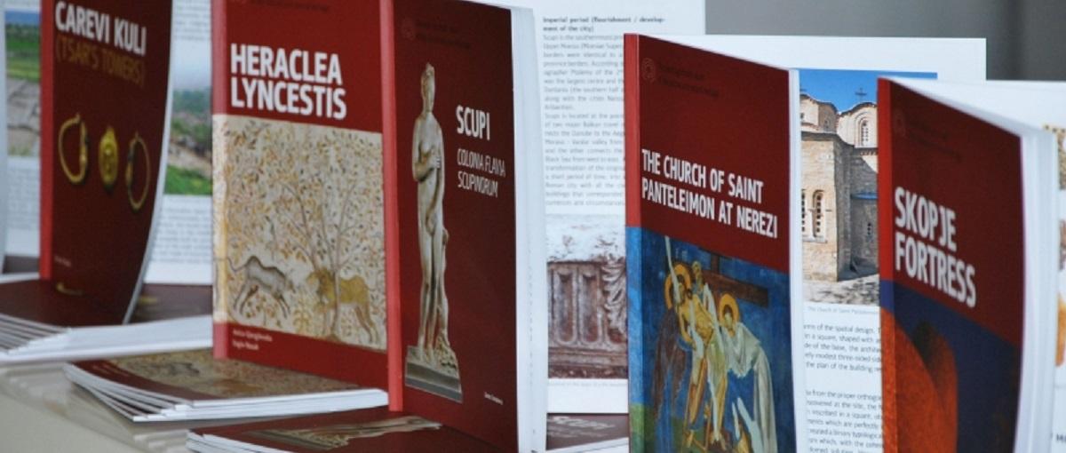 Проект - Печатење на публикации за културното и природно наследство