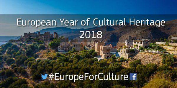 Европска година на културното наследство 2018